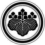 司法書士・徽章